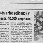 1991.11