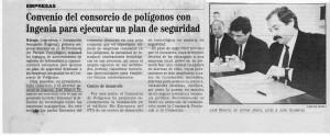 1993-12